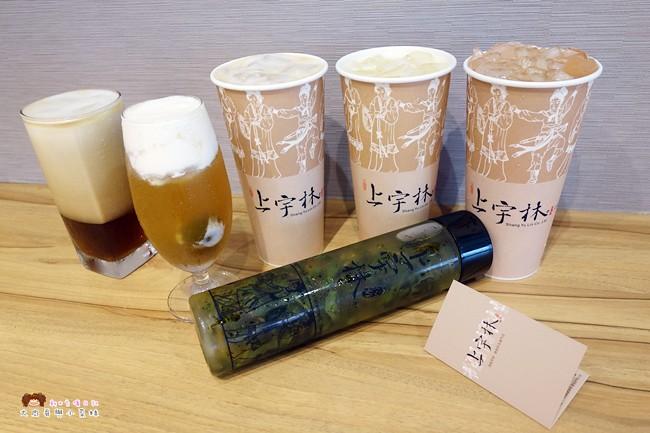 《新竹.手搖飲料》上宇林連鎖茶飲(新竹光復店)自產優質好茶搭配鮮奶,茶香濃厚,滿足喝飲料慾望也能享受茶飲的純粹美好!