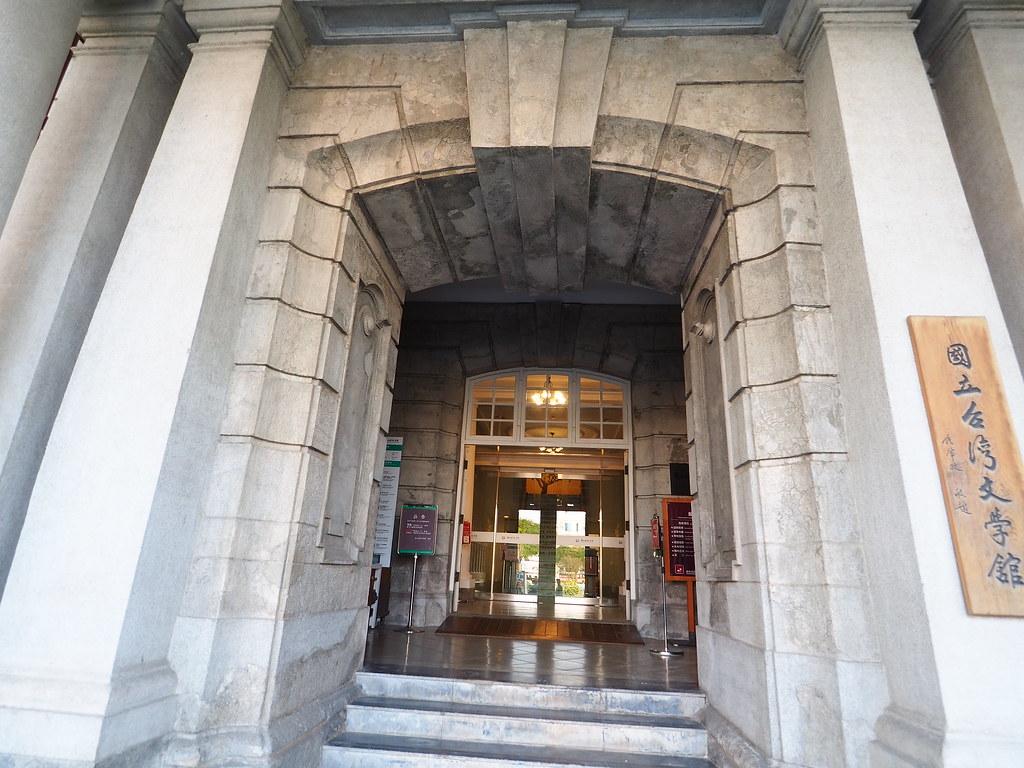 台灣文學館 (25)