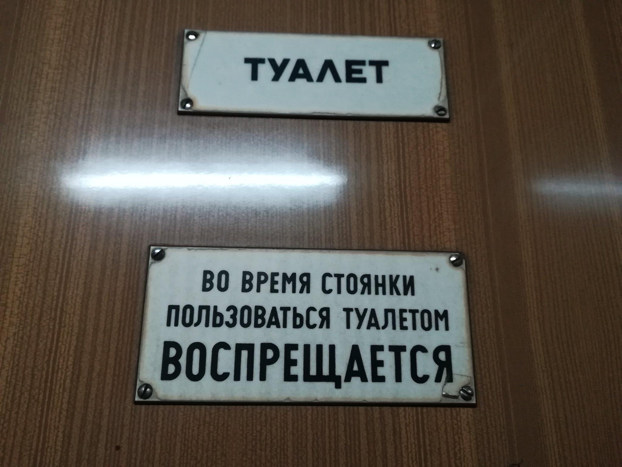 Reportaje feroviare Adirmvl - Pagina 15 44808593162_0b17511a5c_k