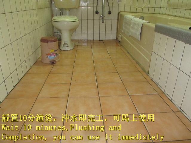 1423 Home-Bathroom-Enamel Tile Anti-slip Construction (8), Canon POWERSHOT A2300