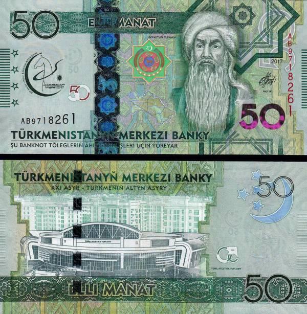 50 Manat Turkménsko 2017 pamätná, P39