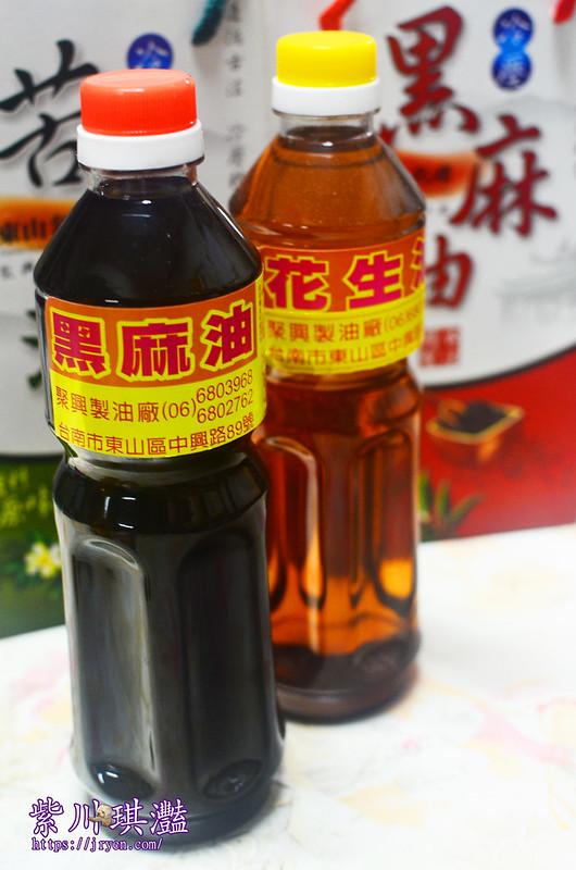 台南麻油-0001
