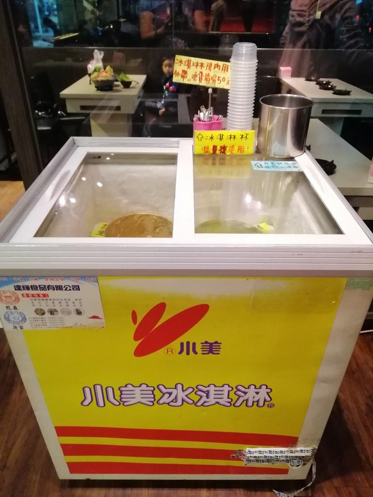 啡嚐道火鍋 (5)