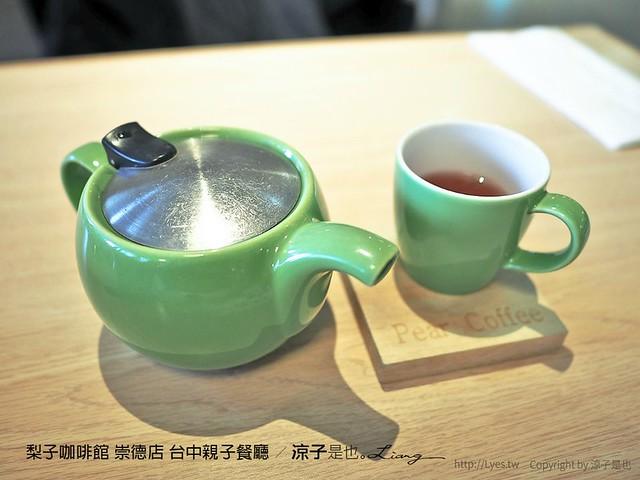 梨子咖啡館 崇德店 台中親子餐廳 1