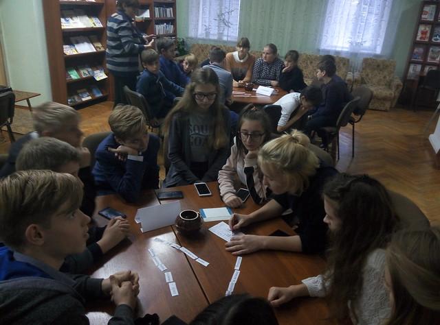 Турнір мовознавців «Вона моя, українська!» в ЗОШ №13