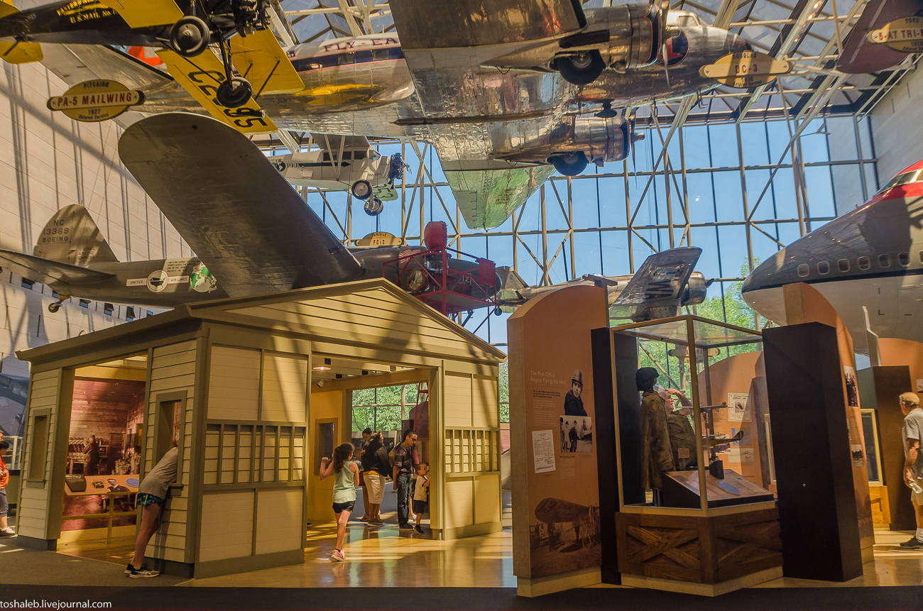 Washington_Air Museum-2
