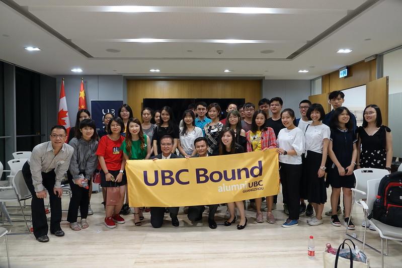 UBC Bound! Guangzhou