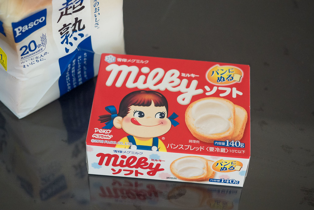 milky_soft-1