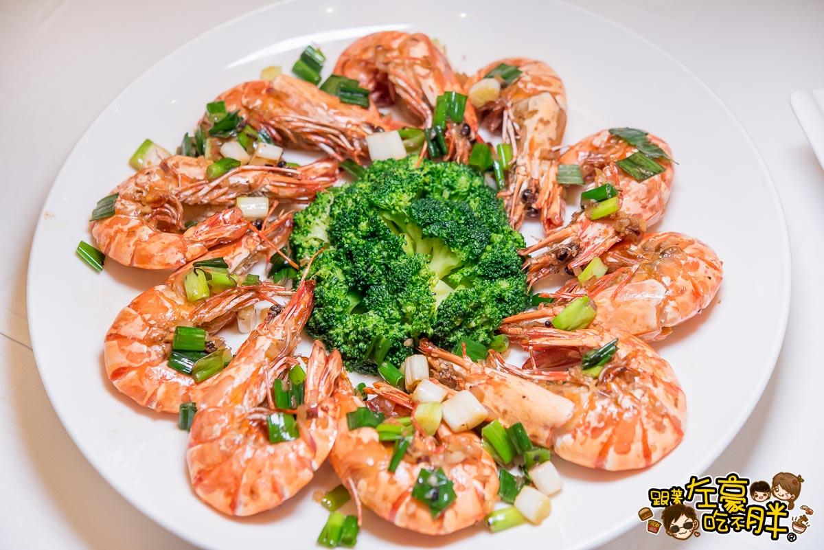 高雄國賓大飯店-婚宴場地菜色-47