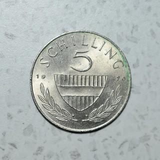 1970 Austria 5 Schilling Reverse