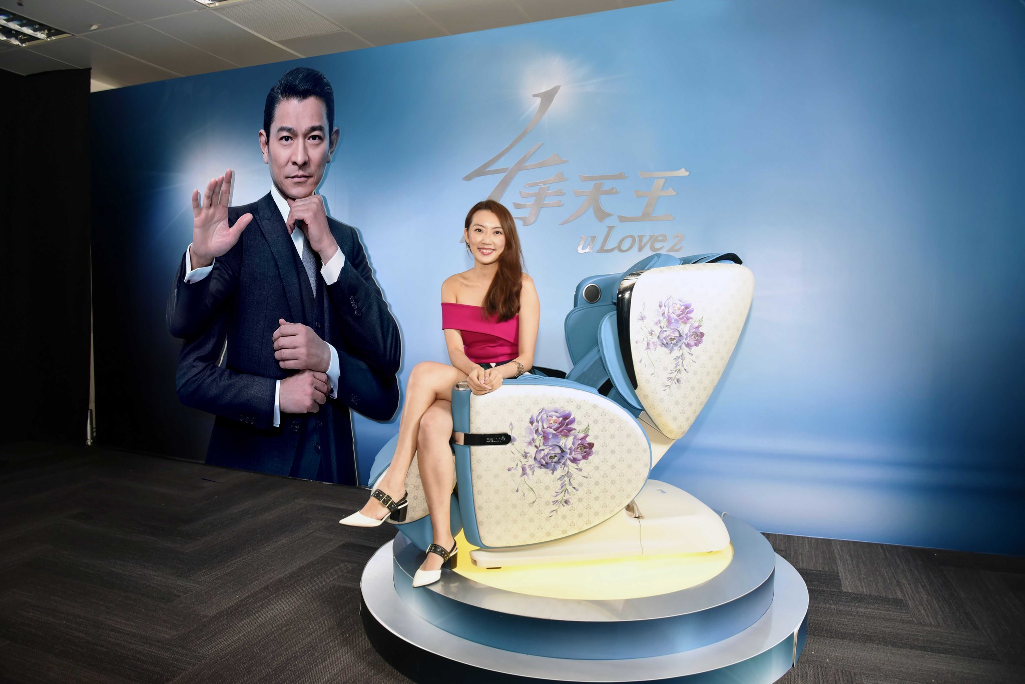 OSIM uLove 2(四手天王)  – The Epitome of Massage Indulgence