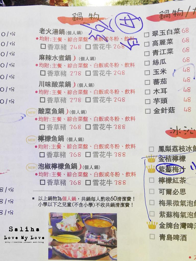 新北火鍋餐廳推薦水貨炭火烤魚中和店菜單價位訂位menu餐點 (3)