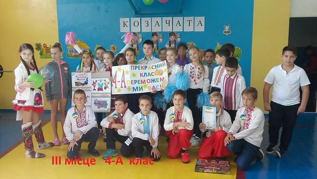 Заходи «Слава захисникам України!» в ЗОШ №28