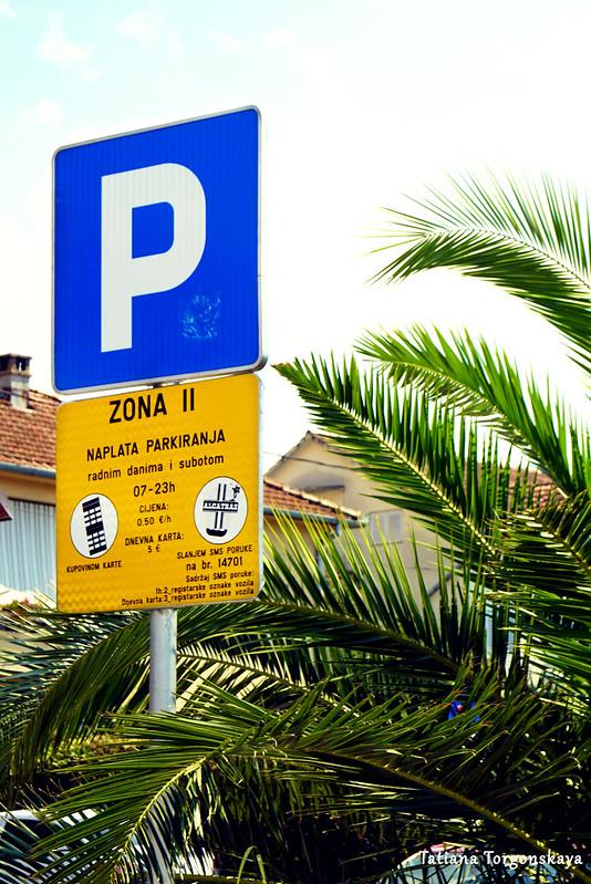 Табличка Желтой зоны в Тивате