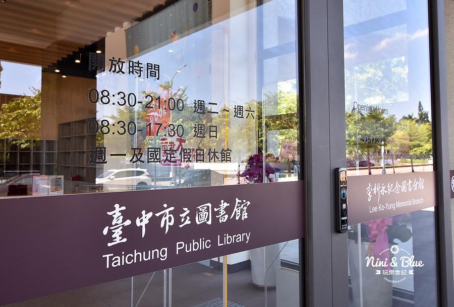 臺中市立圖書館李科永紀念圖書分館.台中圖書館02