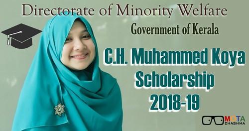CH Muhammed Scholarship