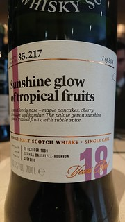 SMWS 35.217 - Sunshine glow of tropical fruits