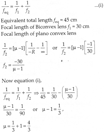 NCERT Solutions for Class 12 Physics Chapter 9 Ray Optics and Optical Instruments 0.1.94