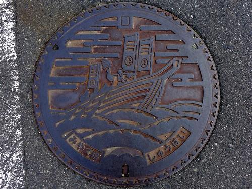 Miyakubo Ehime, manhole cover 2 (愛媛県宮窪町のマンホール2)