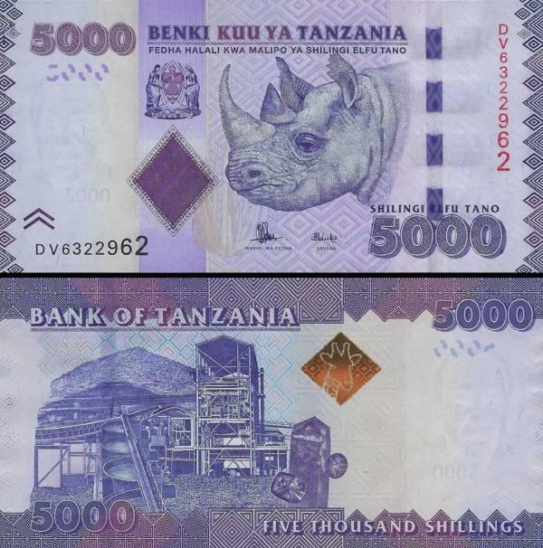5000 Šilingov Tanzánia 2015, P43b