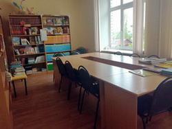 Информационно-библиотечный центр (учебный корпус №3)