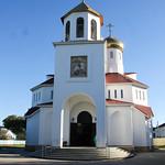 Освящение храма  великомученика Георгия Победоносца поселка Витязево