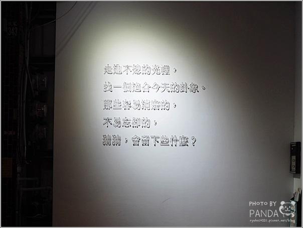 [問卦] Tea · Cafe · Bar (28)