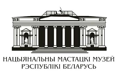 National Art Museum of the Republic of Belarus