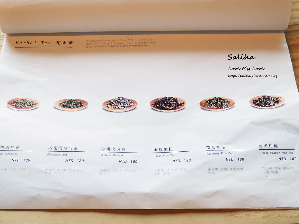 台北公館imperfect cafe菜單menu訂位價位餐點 (3)
