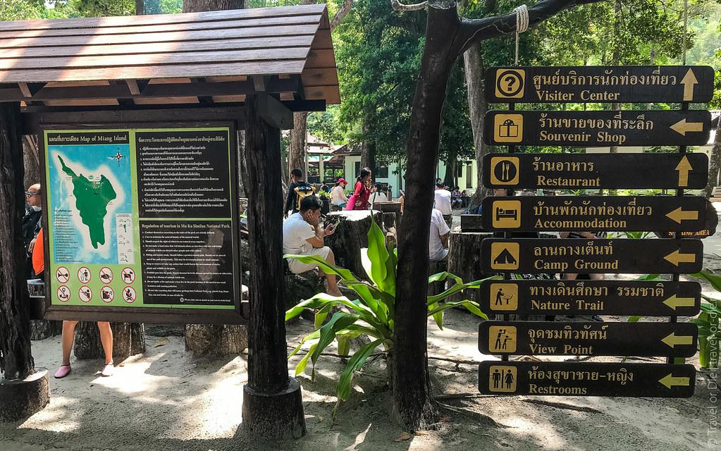 симиланские-острова-similan-islands-таиланд-7921