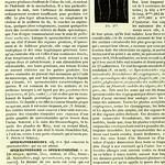 This image is taken from Dictionnaire de médecine de chirurgie, de pharmacie, des sciences accessoires et de l'art vetérinaire
