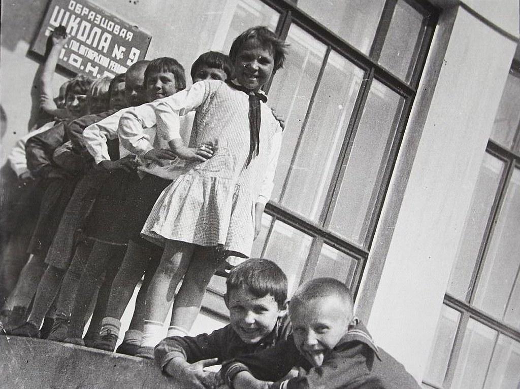 1936. Пионеры из образцовой школы №9