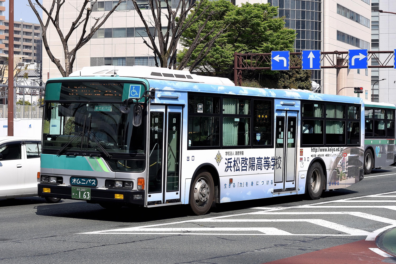 Entetsu_163