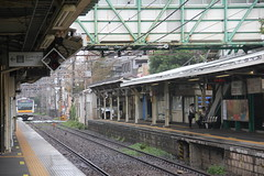 Hirama train station