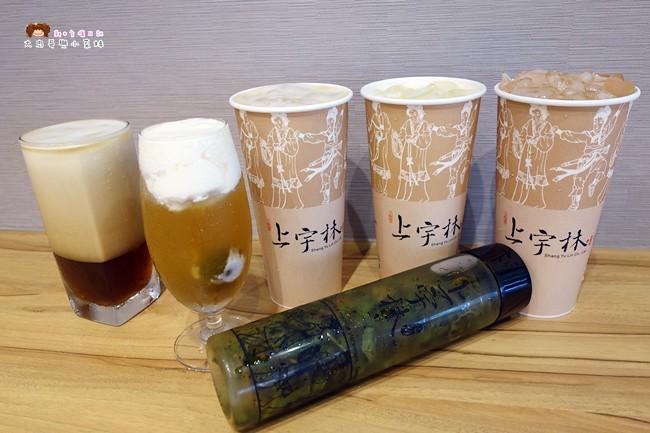 上宇林 新竹手搖杯 鮮奶茶 (68)