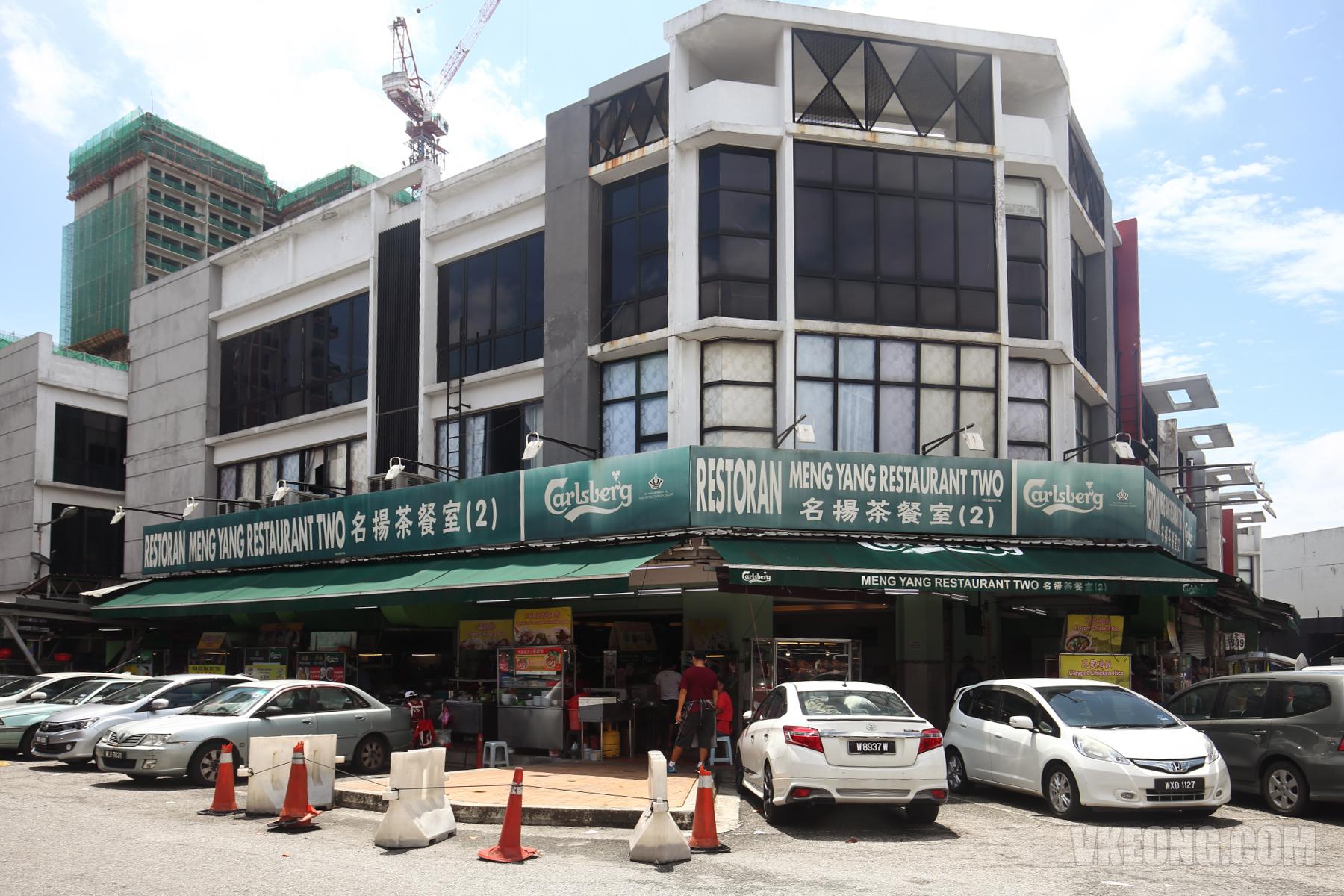 Meng-Yang-Restaurant-2