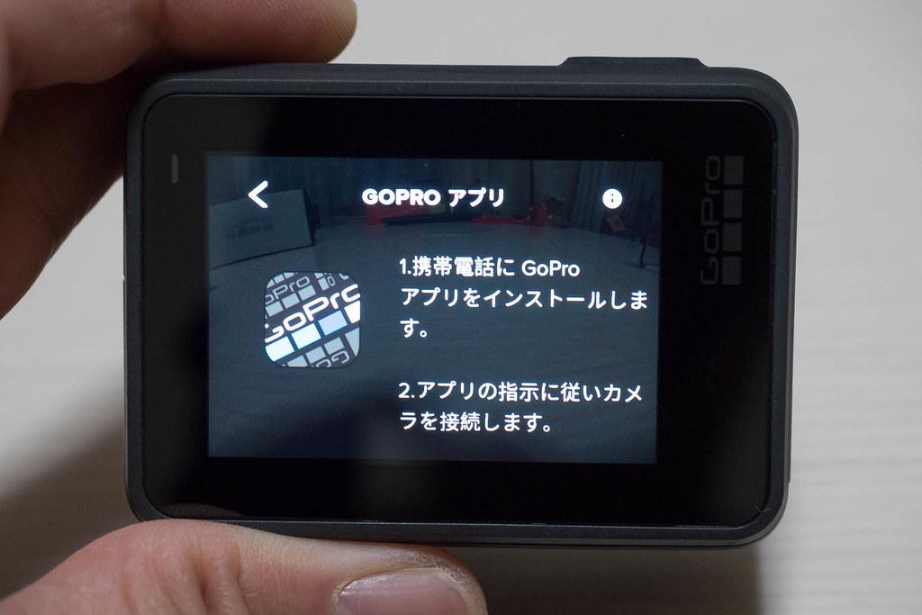 GoPro7-14