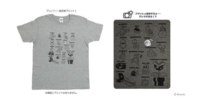 任粉你的錢包要失守了!「任天堂版權商品大集合」販售會今冬於東京.大阪登場!
