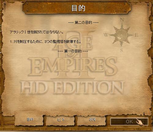 実況】Age of Empires 2 アラリ...