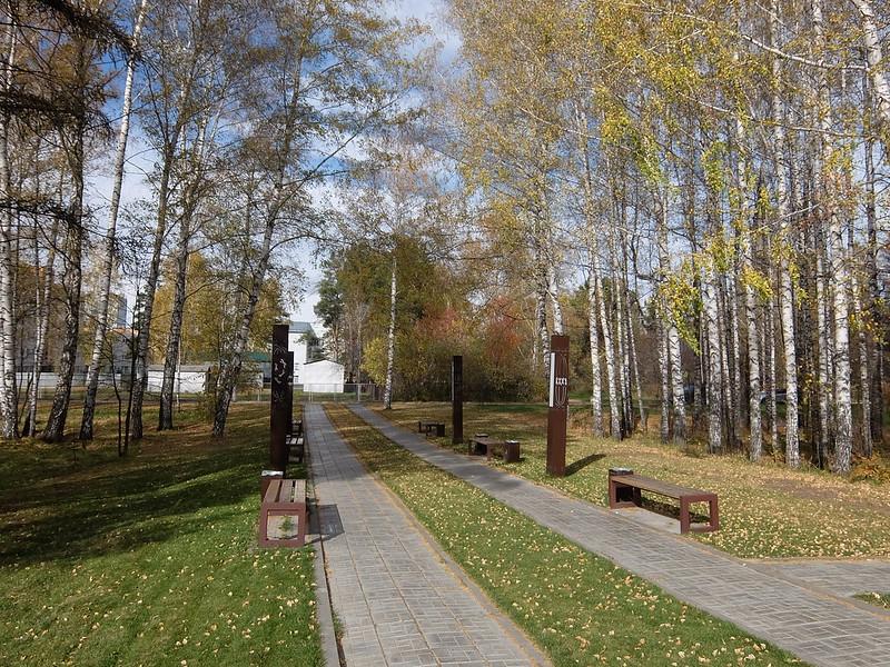 Новосибирский академгородок - Парк института клеточной и молекулярной биологии