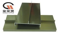 aluminium moulding profiles
