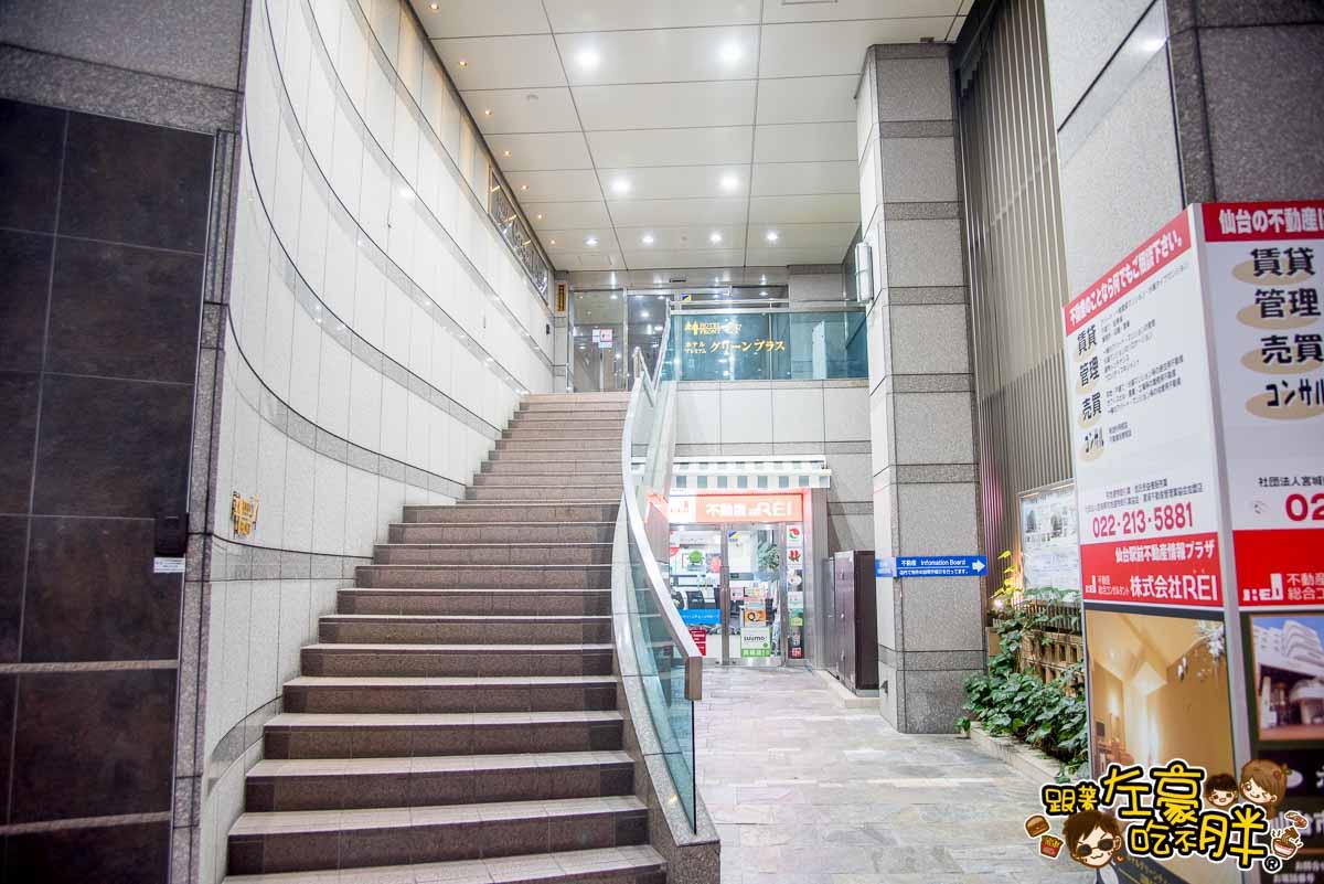 日本東北自由行(仙台山形)DAY4-70
