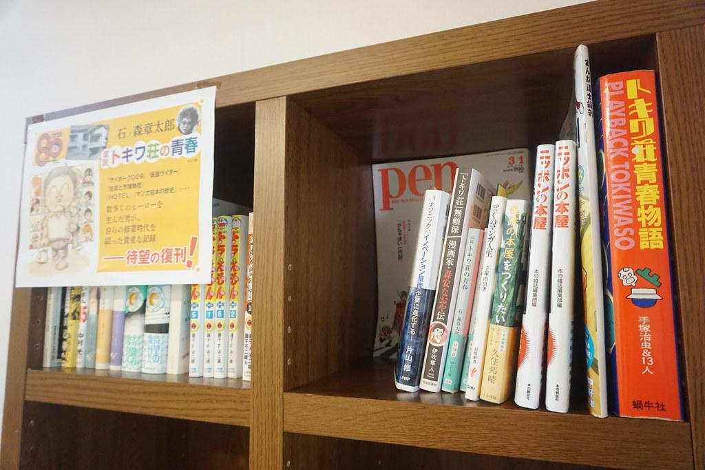 幸福茶房(椎名町)