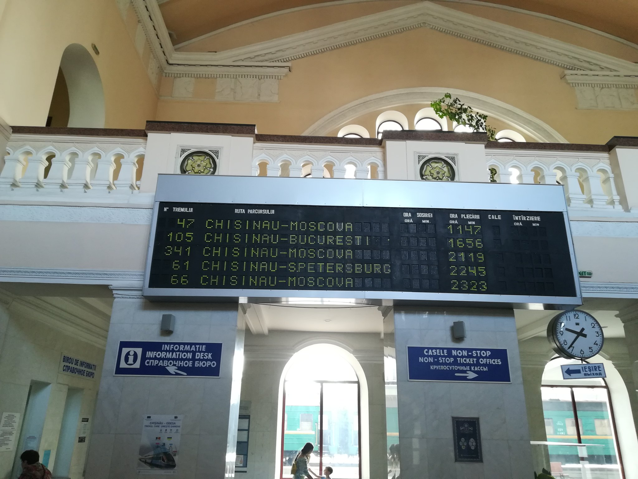 Reportaje feroviare Adirmvl - Pagina 15 44137628764_db2ceeef72_k