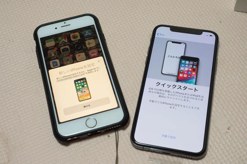iPhoneXS-5