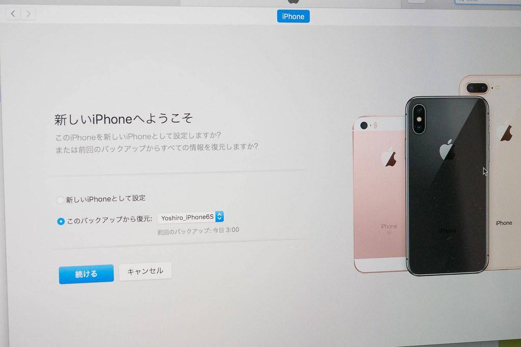 iPhoneXS-12