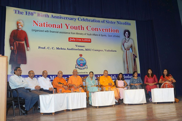 National Youth Convention 2016, Vadodara  03-07-2016 to 05-07-2016