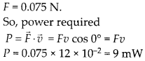 NCERT Solutions for Class 12 Physics Chapter 6 Electromagnetic Induction 36