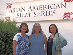 Asian American Film Series