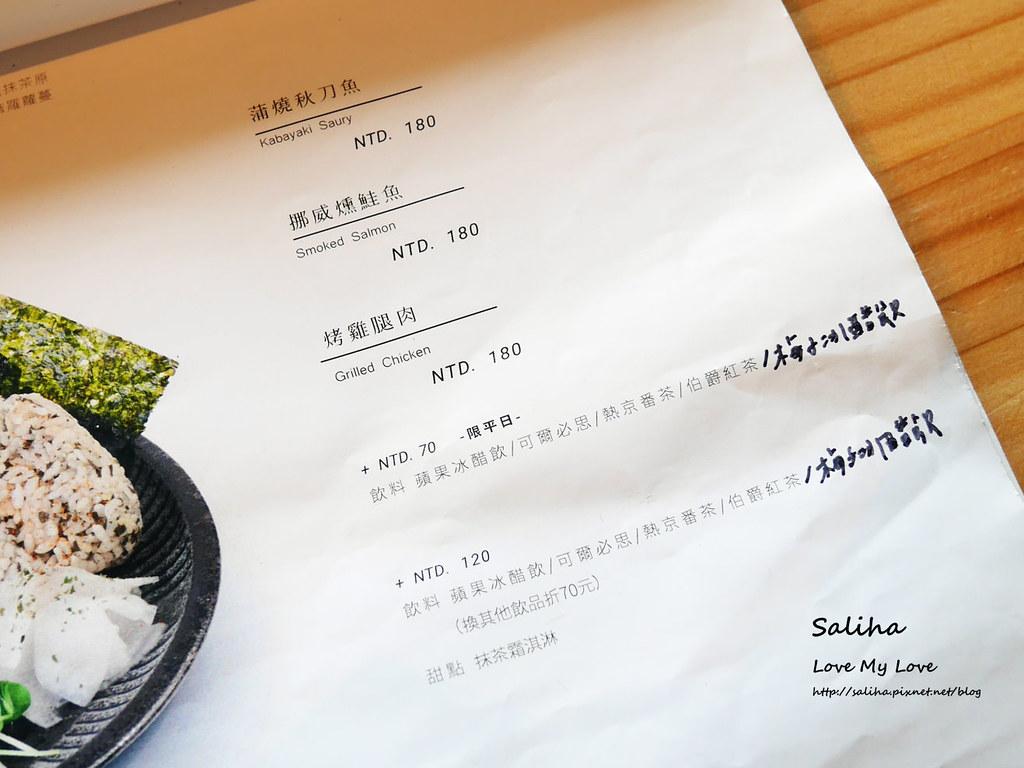 台北公館imperfect cafe菜單menu訂位價位餐點 (4)